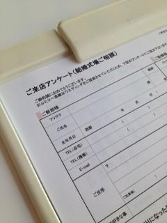 結婚式場見学/横浜 元町 ウエディングサロン