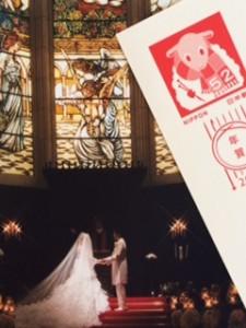 今年の年賀状は・・・|横浜 元町 ウエディングサロン