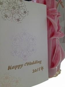 結婚式準備 手作り ペーパーアイテム 横浜 元町 ウエディングサロン