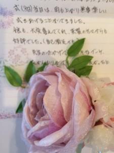 桜に囲まれた結婚式|横浜 元町 ウエディングサロン