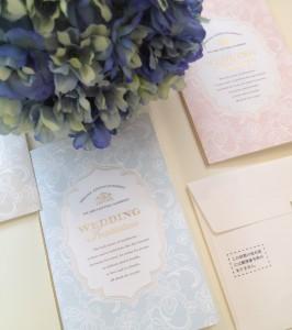 結婚式の招待状|横浜 元町 ウェディングサロン