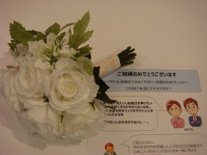 結婚式準備サポート開催中!|横浜 元町 ウエディングサロン