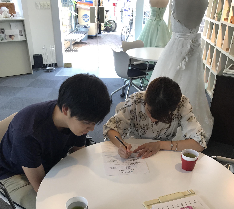 【会場見学】/横浜 元町 ウエディングサロン