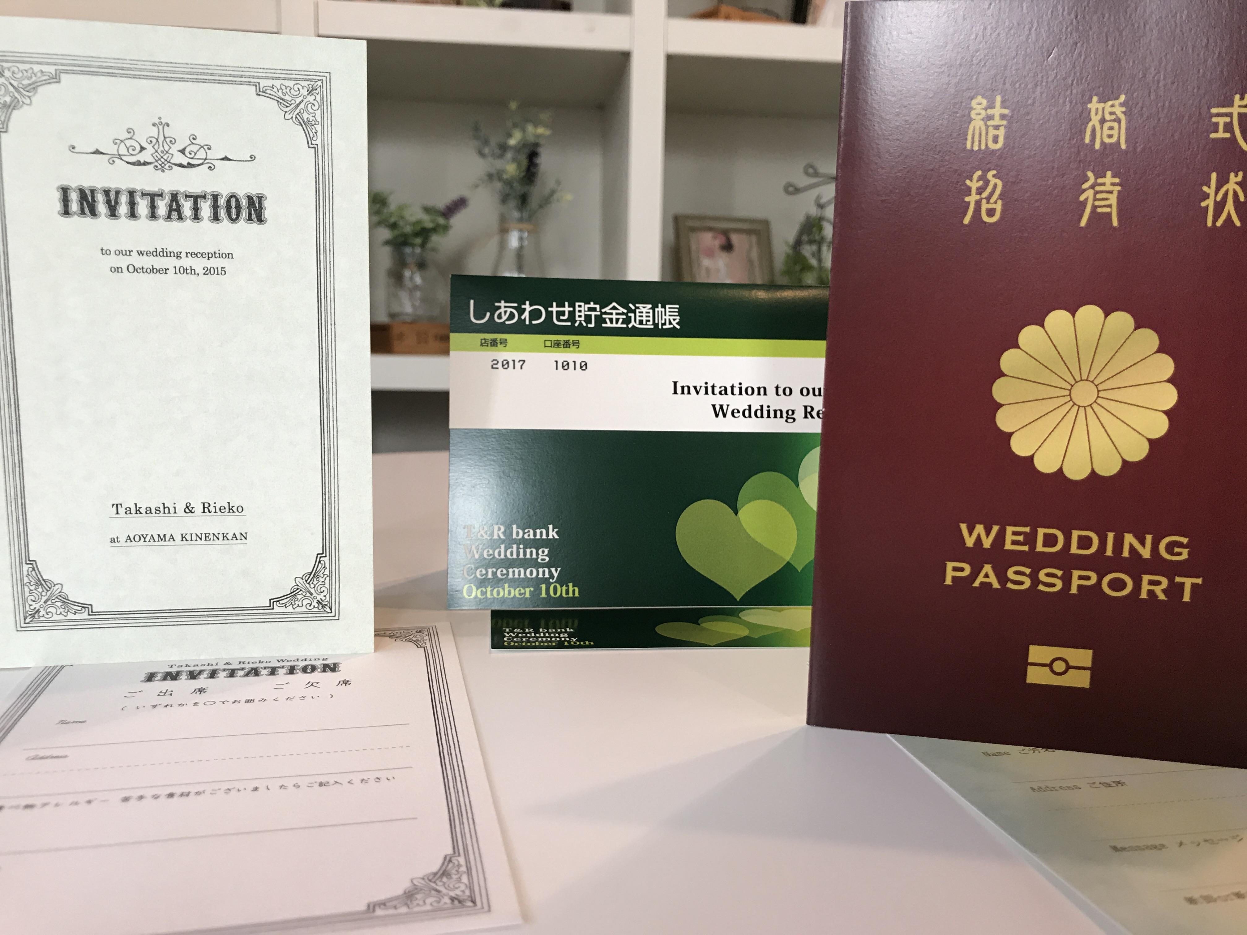 """結婚式準備 """"ご招待状作成""""/横浜 元町 ウエディングサロン"""