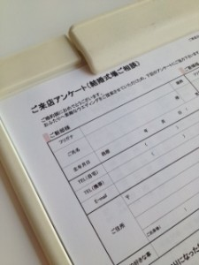 結婚式 ヘッドアクセサリー|横浜 元町 ウエディングサロン