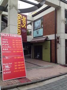 元町 チャーミングセール♪|横浜 元町 ウェディングサロン