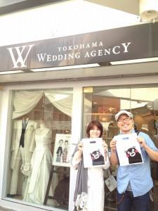 横浜で自分たちらしい結婚式を|横浜 元町 ウェディングサロン