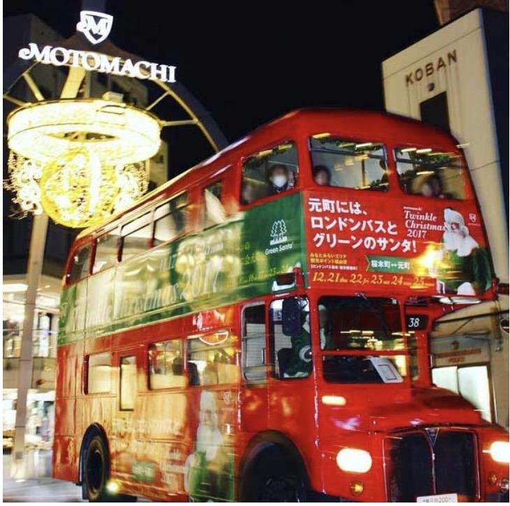 横浜元町ロンドンバス/横浜 元町 ウエディングサロン